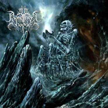 "PROMETHEAN HORDE ""Ashes of the Empyrean"""