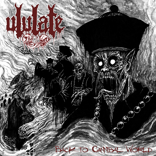 ULULATE (chn) Album Cover