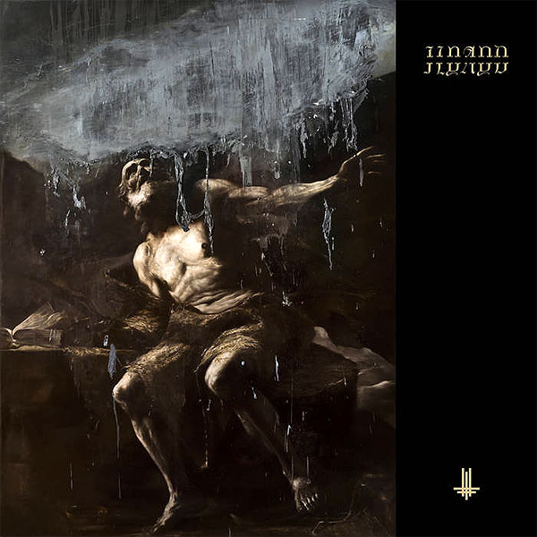 BEHEMOTH «I Loved You at Your Darkest»